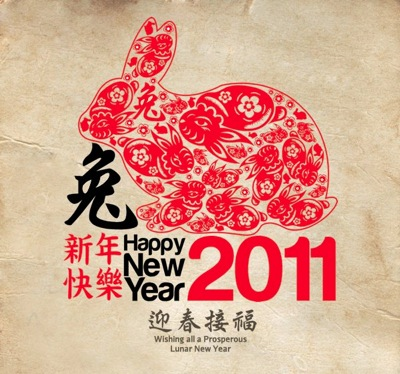 cny2011.jpg