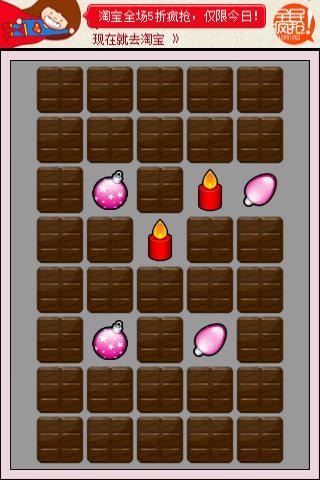 玩免費解謎APP|下載크리스마스 Menory 게임 app不用錢|硬是要APP