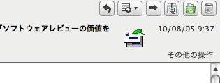 DisplayMailUserAgent2.jpg