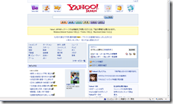 20100715111508