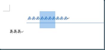 20101112104300