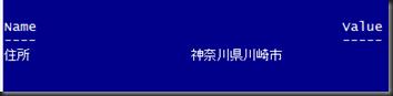 20110112114640