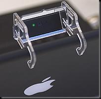 Huckleberry Mirror System (Periscope)