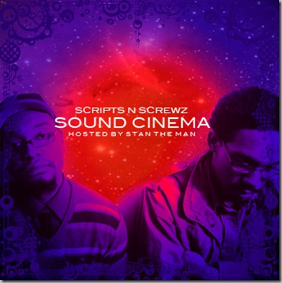 soundcinema