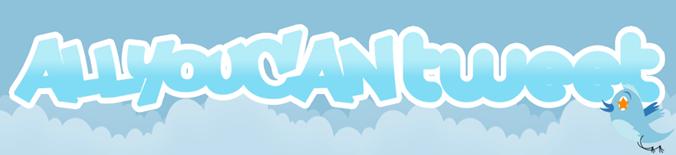 AYCtweet_logo_v2