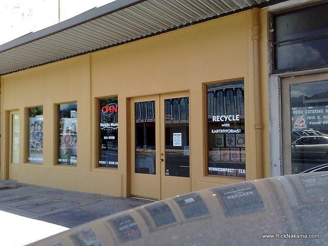 www.RickNakama.com Waikiki Worm Company store
