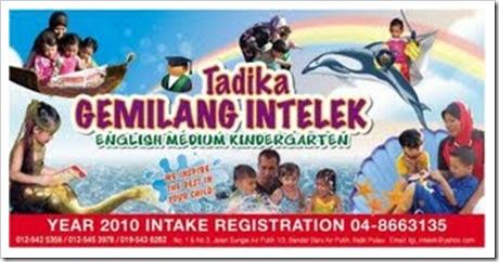 banner registration 2010