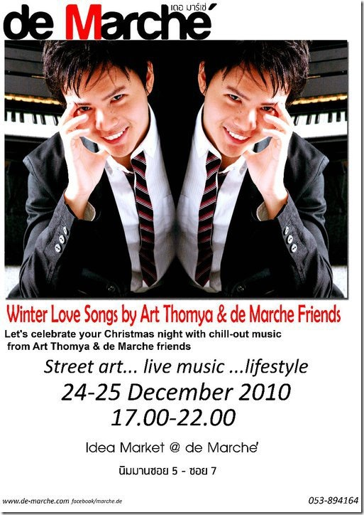 Winter Love Songs by Art Thomya & de Marche' Friends