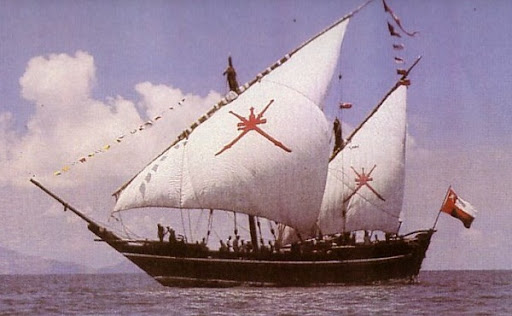 The dhow SOHAR