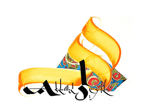 32 40+ Beautiful Arabic Typography And Calligraphy