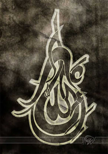 2 40+ Beautiful Arabic Typography And Calligraphy