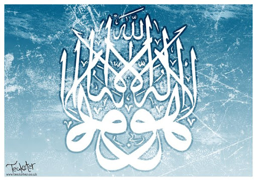 11 40+ Beautiful Arabic Typography And Calligraphy