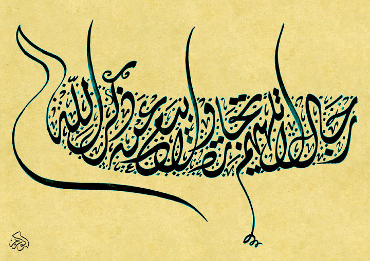 14 40+ Beautiful Arabic Typography And Calligraphy