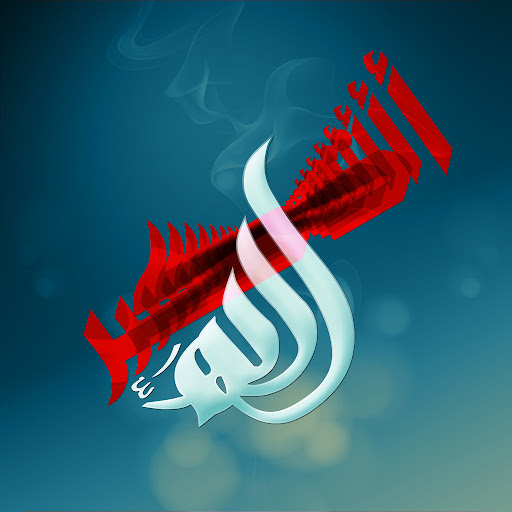 22 40+ Beautiful Arabic Typography And Calligraphy