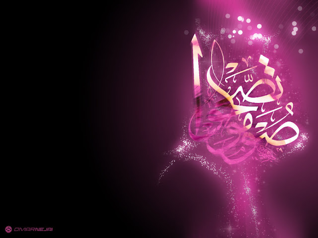 24 40+ Beautiful Arabic Typography And Calligraphy