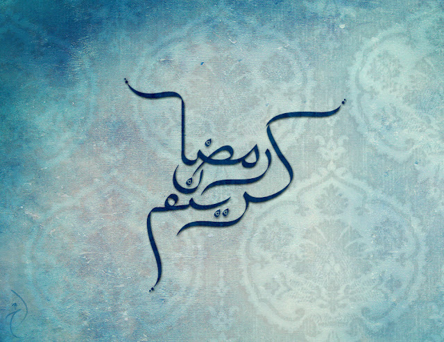 34 40+ Beautiful Arabic Typography And Calligraphy