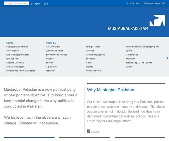 MustaqbalPakistansite