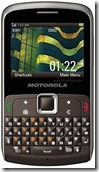 Motorola-EX115-Price