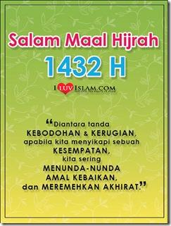 5226498524_082abc088a