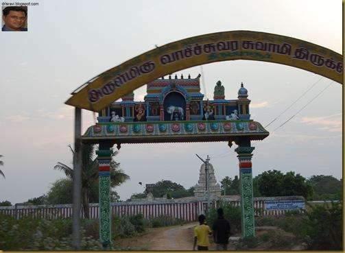 Tirupathy2 357