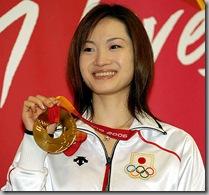 Shizuka Arakawa gold medal
