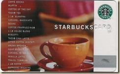 starbucks_gift_card_