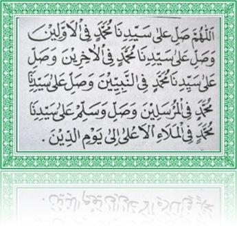 Sholawat Quthbul Aqthab