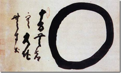 Enso by Hakuin