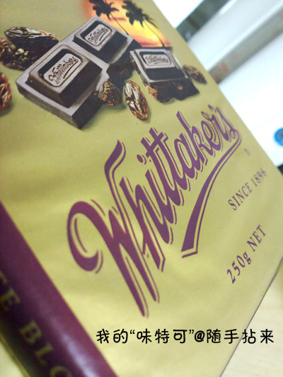 Whittakers Chocolate 味特可巧克力