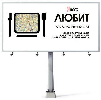Особенности Яндекс