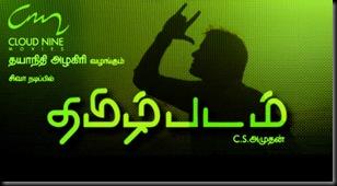 tamil-padam_m