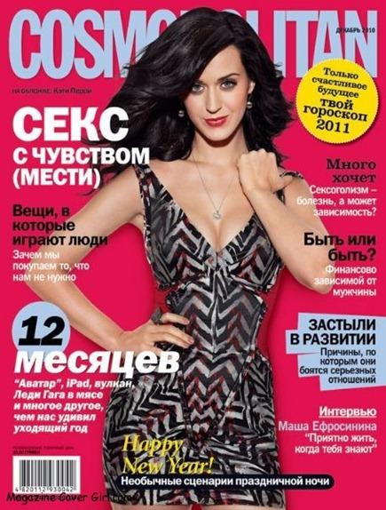 Katy-Perry-Cosmopolitan-December-2010-Ukraine