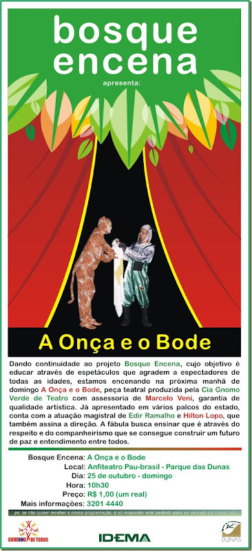 flyer_aoncaeobode
