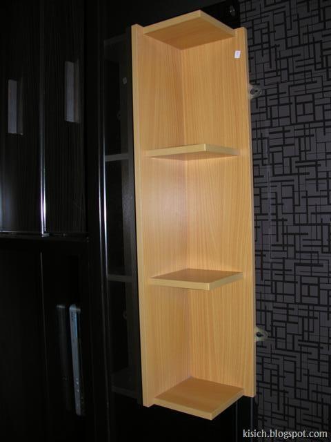 3 Panel Shelf $10.00 (Small)