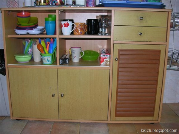 Utility Cupboard $50.00 (Small)
