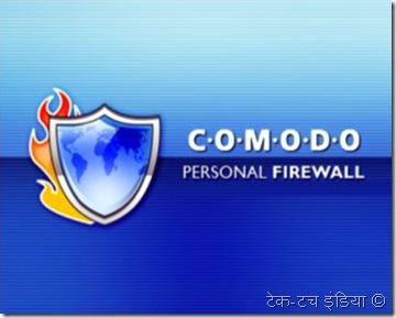 COMODO_Firewall