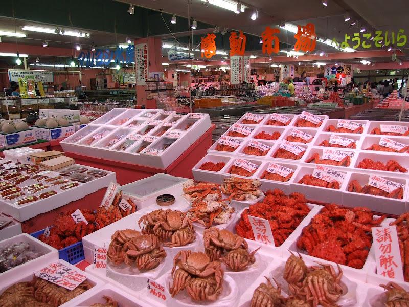 kazewong.com Hokkaido Seafood Market f8c119da46