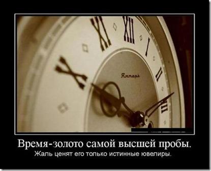cd67e2747d342e566025f9a0c41_prev