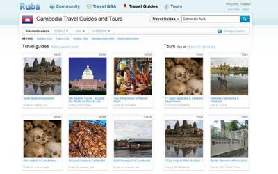 Ruba поможет Google развивать онлайн-туризм