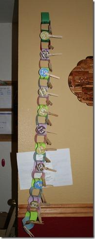 2010-12-01 Paper chain