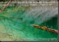 Time Has Stopped, Jiuzhaigou, Sichuan, China