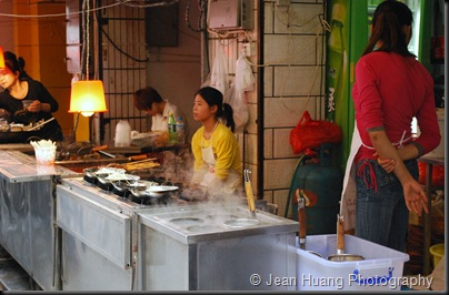 Yummy Street Food - Changsha, Hunan, China