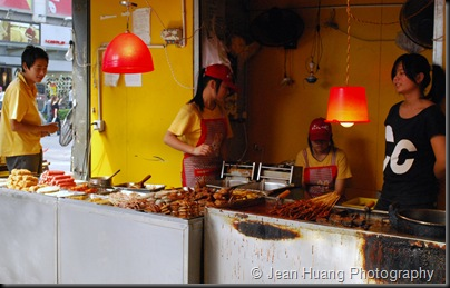 Street Food - Changsha, Hunan, China (2)