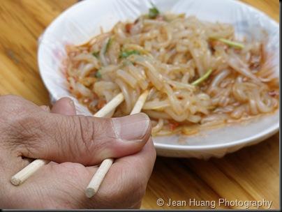 Cold Bean Jelly Noodle - Changsha, Hunan, China