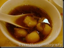 Rice Tofu in Chicken Broth