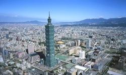 Taipe-101-rascacielos