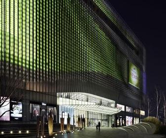 Galleria-Centercity-Choenan-Corea-iluminacion
