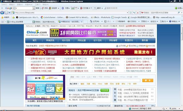 Chinaz首页头条新闻截图
