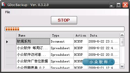 GDocBackup - 备份 Google Docs 文件 1