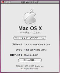 MacOS X 10.5.8.png